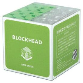 ブロック おもちゃ 新感覚 空中戦 立体4並べ BLOCKHEAD ブロックヘッド ライムグリーン アーテック 日本製 オシャレ ブロック ゲーム パズル 組み立て ビンゴ 脳トレ レゴ・レゴブロックのように遊べます