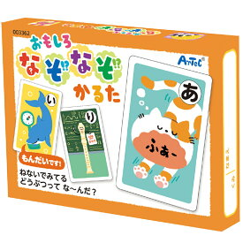 おもしろなぞなぞかるた かるた カルタ カードゲーム 幼児 子供 こども 遊び お正月 おすすめ 人気 幼稚園 保育園 クイズ カードゲーム 小学生