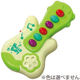 メロディギター 赤ちゃん 音 の 出る おもちゃ 楽器 知育玩具 子供 幼児 キッズ 3歳 4歳 幼稚園 保育園 歌流れる 男の子 女の子 ベビー 童謡 遊び 室内