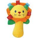 にぎにぎ人形(ライオン) ガラガラ 赤ちゃん おもちゃ 新生児 知育玩具 0歳 1歳 かわいい らいおん 男の子 女の子 音が鳴る 出産祝い プレゼント