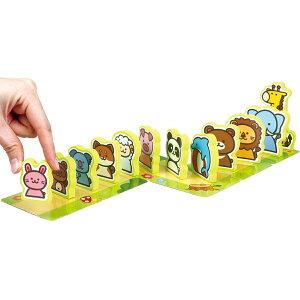 ドミノ倒し ならんでどうぶつドミノ 動物 おもちゃ 知育玩具 出産祝い お誕生日 子供 かわいい 男の子 女の子 幼児 室内 遊び ゲーム