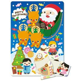 わくわく クリスマス パズル サンタクロース トナカイ 幼児 ゲーム おもちゃ 知育玩具