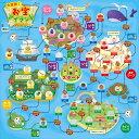 すごろく 幼児 ボードゲーム 子供 おもちゃ 知育玩具 ゲーム 大冒険!お宝アイランド スゴロク 双六 宝島 カード ゲー…