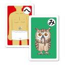 だじゃれ かるた 幼児 子供 カルタ カードゲーム 知育 かるた大会 駄洒落 ダジャレ カードゲーム 小学生 クリスマスプ…
