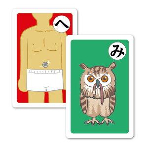 だじゃれ かるた 幼児 子供 カルタ カードゲーム 知育 かるた大会 駄洒落 ダジャレ カードゲーム 小学生
