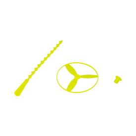 ヘリコプター おもちゃ?竹とんぼ ぐるぐるびゅーん 知育玩具 子供 キッズ 景品 3歳 4歳 5歳