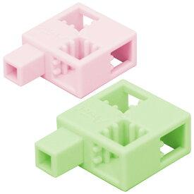 ブロック おもちゃ アーテックブロックハーフQ 8pcsセット 日本製 レゴ・レゴブロックのように遊べます 室内