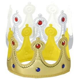 キラキラやわらか かんむり ゴールド 王様 王冠 1歳 3歳 2歳 5歳 おもちゃ 学芸会 お遊戯会 発表会 衣装 コスプレ 仮装 演劇 誕生日 子供 キッズ クラウン