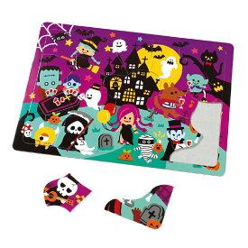 ようかい パズル 幼児 ゲーム 知育玩具 3歳 2歳 5歳 おもちゃ 女の子 男の子 子供 小学生 保育園 幼稚園 ハロウィーン ハロウィン