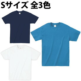 ATドライTシャツ S 150gポリ100% キッズ 小学生 中学生 Tシャツ 無地 運動会 男の子 着替え イベント 衣装