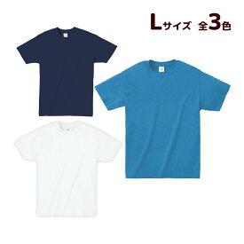 ATドライTシャツ L 150gポリ100% キッズ 小学生 中学生 Tシャツ 無地 男の子 着替え イベント 衣装
