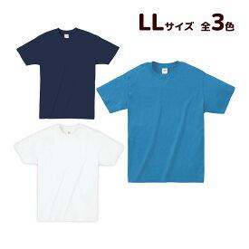 ATドライTシャツ LL 150gポリ100% 中学生 Tシャツ 無地 男の子 着替え イベント 衣装