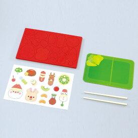 クリスマス お弁当づくり おもちゃ パズル キッズ 子供 幼稚園 保育園 知育玩具 室内 クリスマスプレゼント