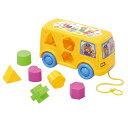 なかよしバスブロック おもちゃ ブロック パズル 知育玩具 子供 キッズ 幼稚園 保育園