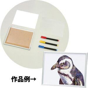 3色点描フレーム200×150mm 赤・青・黄 油性ミリペン付 美術 工作キット 手作り