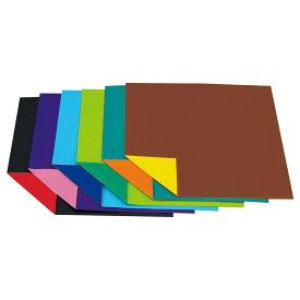 カラフル両面色がみ 色紙 工作紙 紙工作 両面色違い 色がみ 小学生 幼稚園 保育園 自由研究 宿題