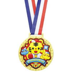 ゴールド3Dラバーメダル アニマルフレンズ メダル 運動会 景品 幼稚園 保育園 小学校 記念品 イベント プレゼント 幼児 参加賞 ご褒美
