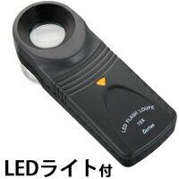 led portable magnifier led flash loupe 15 x 21 mm led lighted magnifier magnifier magnifying glass loupe glass carton optical