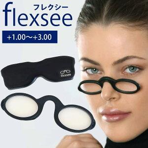 老眼鏡 女性 おしゃれ レディース 男性 携帯用 おすすめ リーディンググラス フレクシー ブラック 鼻メガネ コンパクト 2.0 1.5 1.0 可愛い
