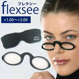 老眼鏡 女性 おしゃれ レディース 男性 携帯用 おすすめ リーディンググラス フレクシー グレー 鼻メガネ コンパクト 2.0 1.5 1.0 可愛い