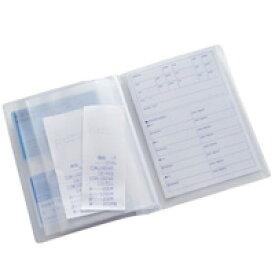 健康保険証ファイル カードタイプ ファイル 健康保険証入れ 診察券 領収書 事務用品 カードホルダー カードケース カバー 収納 ポケット デビカ