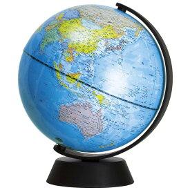 地球儀 球径20cm グローバ地球儀20 子供用 インテリア 学習 入学祝い コンパクト 軽い 小さい 卓上 デビカ クリスマスプレゼント
