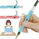 もちかた補助軸 デビカ 右手用 鉛筆 ペン 学習 教育 持ち方器具・もちかたくんのように使えます