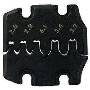 交換式ダイス 精密圧着ペンチ PAD-13用 PAD-13S エンジニア 工具 ペンチ プライヤー オプションパーツ