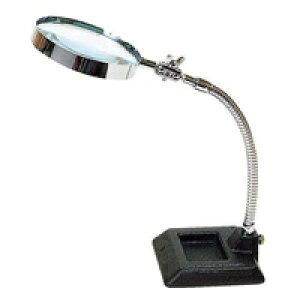 拡大鏡 2.2倍 SL-07 エンジニア 虫眼鏡 ルーペ 検品 スタンドルーペ 卓上 置き型