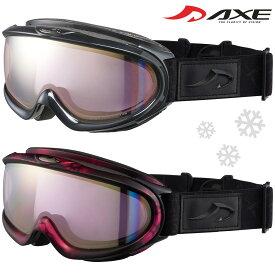 ゴーグル 眼鏡対応 日本製 ダブルレンズ 曇り止め AX888-WPK スキー スノーボード AXE アックス [20-21カタログモデル] ヘルメット対応 スノーゴーグル