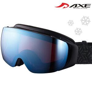スノーゴーグル メンズ 眼鏡対応 ミラー スキー スノーボード [20-21カタログモデル] AX899-HCM ダブルワイドレンズ 曇り止め 曇らない