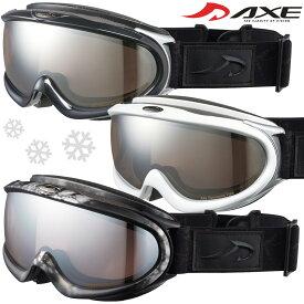 ゴーグル AXE [アックス] スキー [スノーボード] ゴーグル AX888-WMD スノーゴーグル ダブルレンズ [2020-21モデル] ダブルレンズ メンズ 曇り止め機能付き 大型メガネ対応