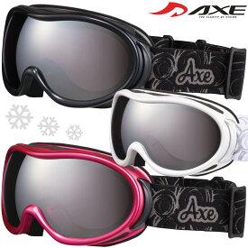 ゴーグル AXE [アックス] スキー [スノーボード] ゴーグル AX595-WMD スノーゴーグル ダブルレンズ [2019-20モデル] ダブルレンズ レディース 曇り止め機能付き メガネ対応