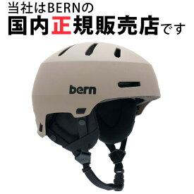【お買い物マラソン クーポン配布中】 ヘルメット 子供用 自転車 NINO ニーノ S-Mサイズ 51.5cm-54.5cm キッズ ジュニア 幼児 軽量 国内正規販売店 おしゃれ BERN バーン