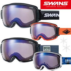 スノーゴーグル 眼鏡対応 曇り止め ダブルレンズ スキー スノーボード [19-20カタログモデル] RL-CU/MDH-SC-PAF ULTRA調光レンズRIDGELINE ウルトラレンズ 曇らない SWANS(スワンズ) SWANS スワンズ