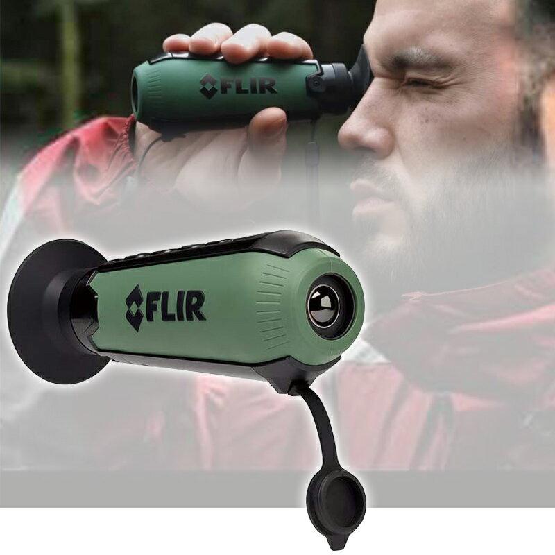 サーマル暗視スコープ フリアースカウトTK FLIR 熱検知 防犯 FLIR Scout PS24V2 Thermal Night Vision