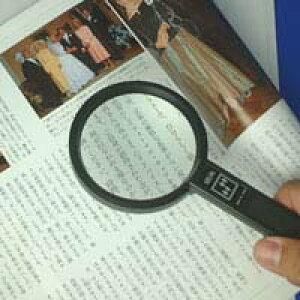 拡大鏡 [手持ちルーペ 虫眼鏡 虫めがね 天眼鏡] アイデアルルーペ 1130 2倍 75mm 池田レンズ ルーペ 拡大鏡