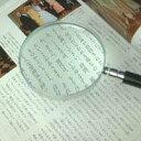虫眼鏡 エボ柄ルーペ 1240 2.5倍 90mm 拡大鏡 [手持ちルーペ 虫めがね 天眼鏡] 池田レンズ 観察