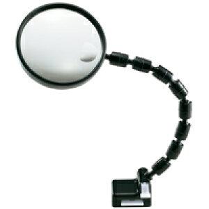 虫眼鏡 スタンド ルーペ 卓上 拡大鏡 グースネックルーペ 1720PM 2倍 100mm マグネット式 スタンドルーペ ルーペ スタンド 池田レンズ