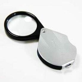 繰り出し ポケットルーペ 携帯 おしゃれ 7951 4倍 36mm 虫眼鏡 拡大鏡 アウトレット 池田レンズ