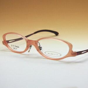 老眼鏡 おしゃれ メンズ レディース スライト2 シェルピンク 強度 男性 女性 シニアグラス 携帯用 日本製 非球面 カンダオプティカル