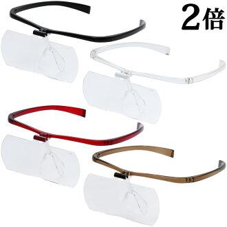 HF-51E 放大鏡雙目 メガネルーペ 標準 2 x 放大鏡工藝 Lupe 儀式凸起的珠釘擴展肉眼或戴上確定池田眼鏡鏡片