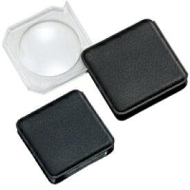 ポケットルーペ 携帯 M-404 3倍 43mm 虫眼鏡 拡大鏡 おしゃれ 池田レンズ