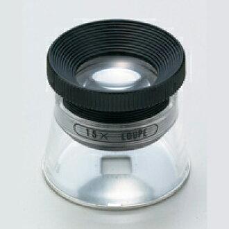 放大镜规模 Lupe SL 15 15 x 20 毫米 0.1 毫米铝与规模测量,池田透镜放大镜检验