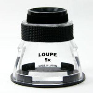 虫眼鏡 デスクルーペ SL-5 5倍 30mm 池田レンズ