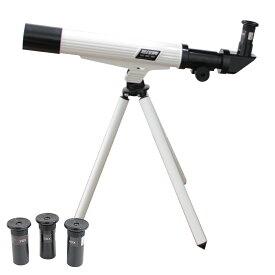 望遠鏡 子供 初心者 セット 屈折式 天体望遠鏡 TM-40 小学生 おもちゃ