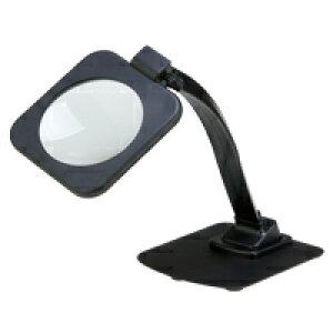 虫眼鏡 大口径 スタンドルーペ スタンド型 [倍率約2倍] ルーペ スタンド 卓上 拡大鏡 スタンド ルーペ