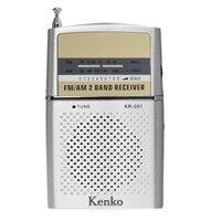 ラジオ 小型 おしゃれ AM/FM ポケットラジオ 携帯 ポータブル 軽量 コンパクト イヤホン 防災 電池式