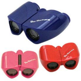【お買い物マラソン クーポン配布中】オペラグラス 双眼鏡 8x22 8倍 22mm STV-B Do・Nature ドーム コンサート ライブ