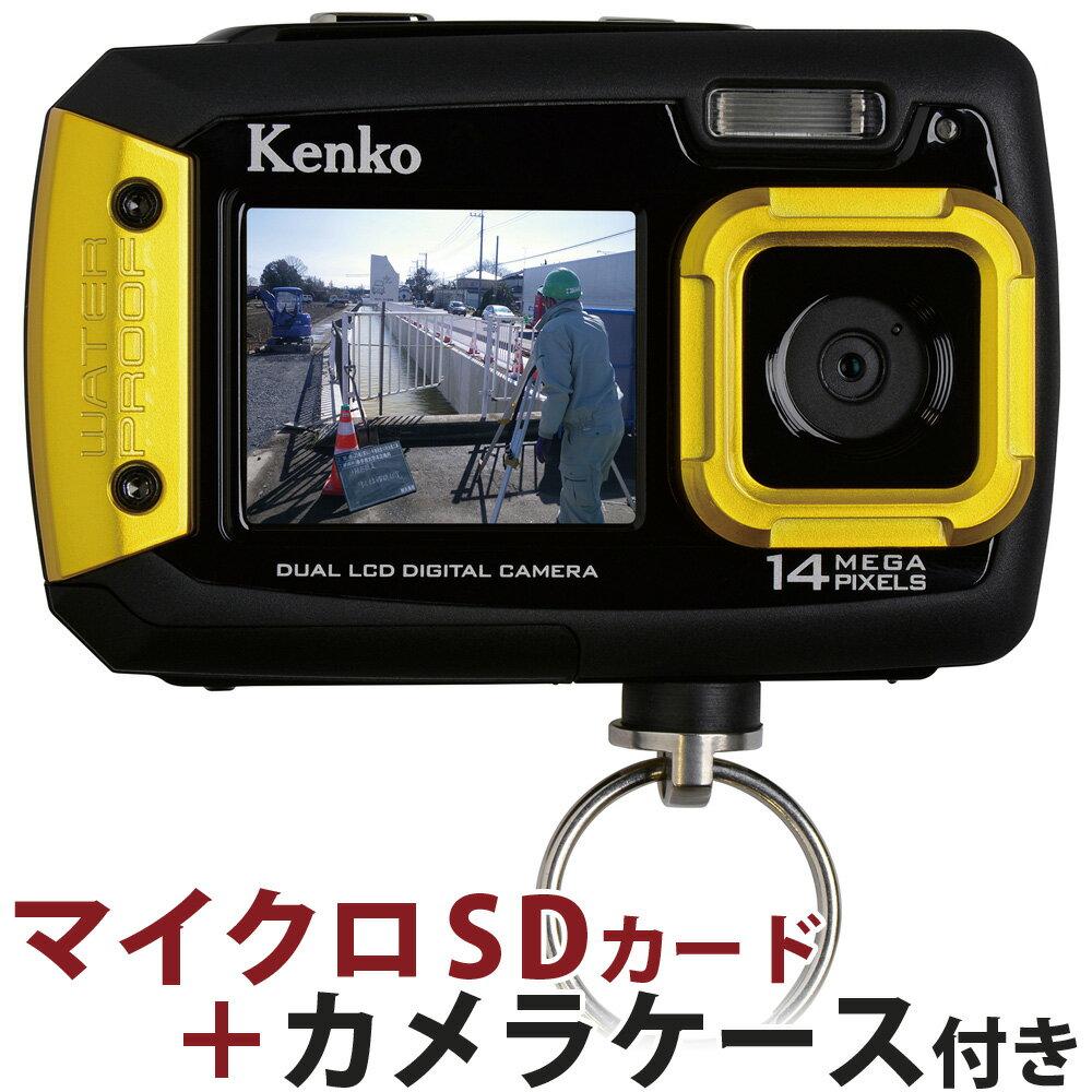 カメラ 防水 小型 デジタルカメラ 約1400万画素 マイクロSDカード8GB付・カメラクリーニングキット5点セット付 アクションカメラ 本体 microsd おすすめ 人気 防塵 耐衝撃 キッズ 小型 アウトドア 水中